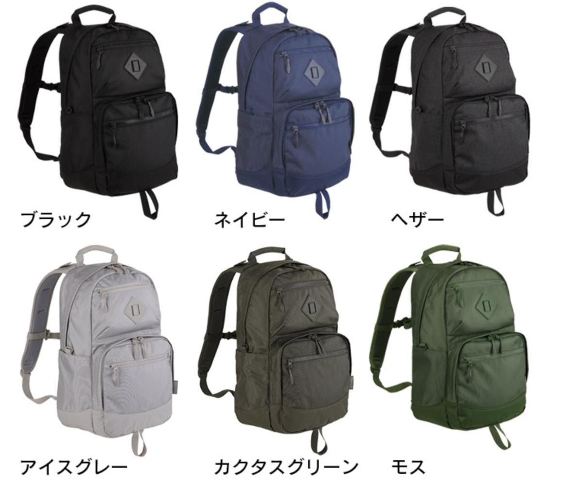 f:id:thebackpack:20190421073135p:plain