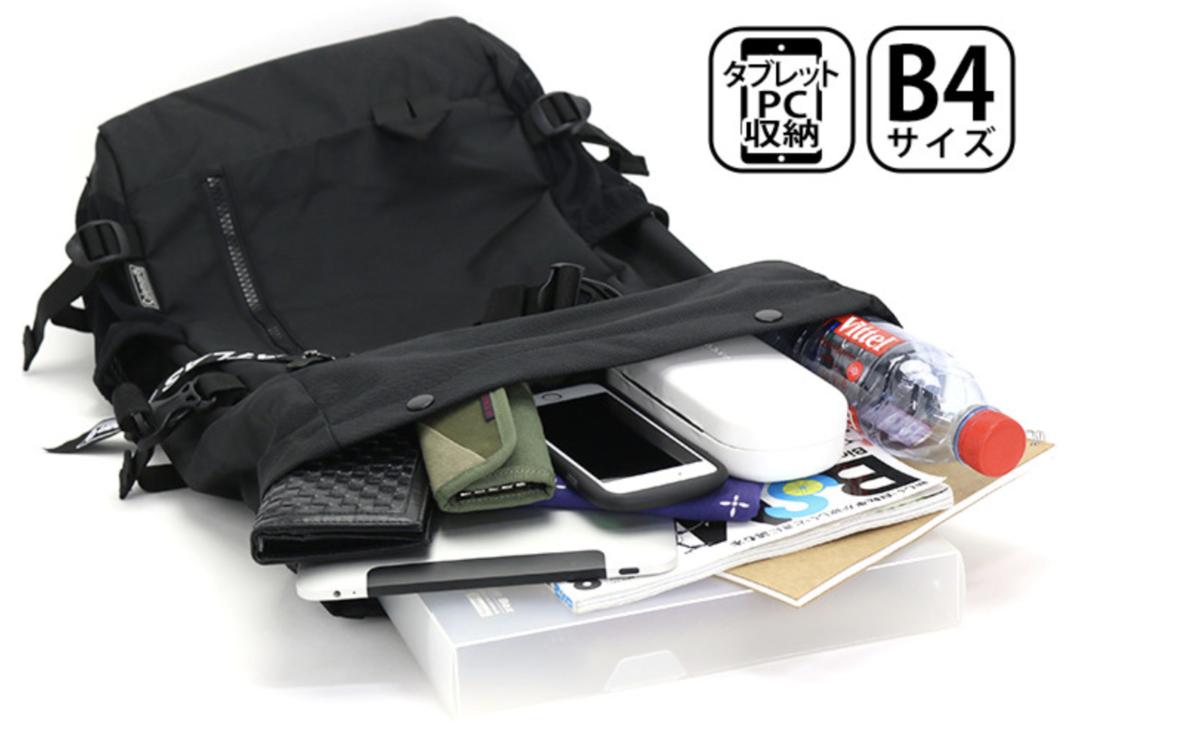 f:id:thebackpack:20190513194021p:plain