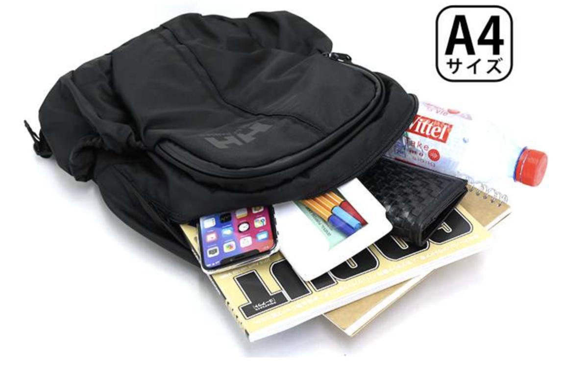 f:id:thebackpack:20190518140155p:plain