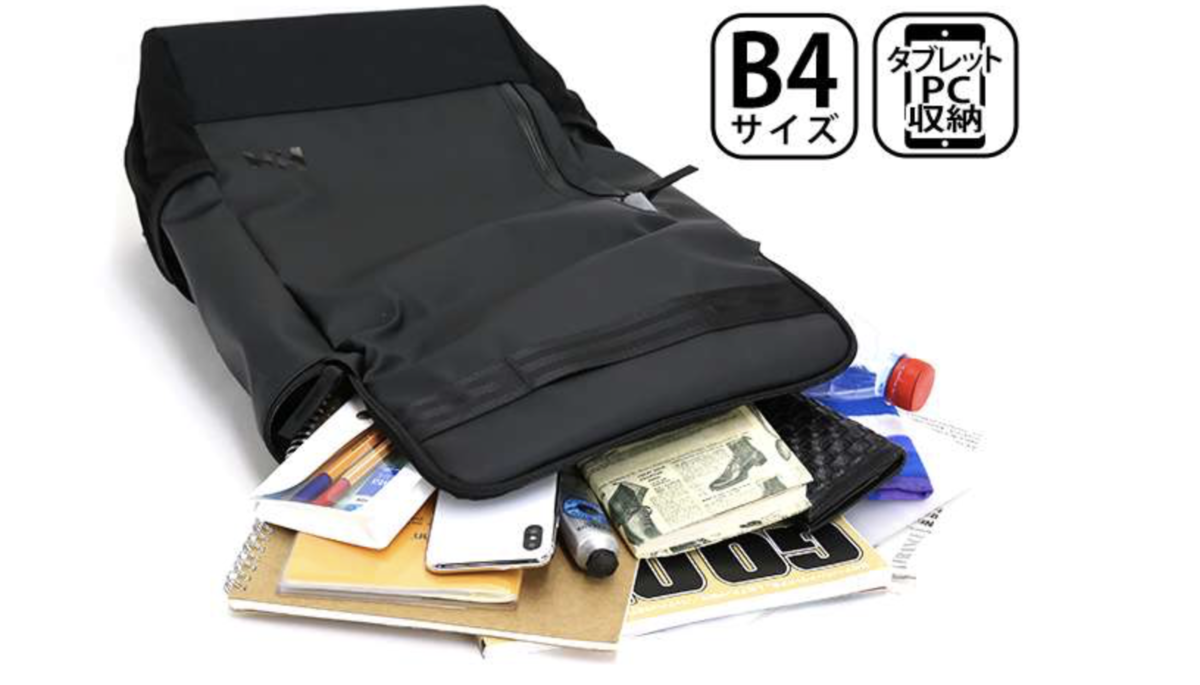 f:id:thebackpack:20190518210301p:plain