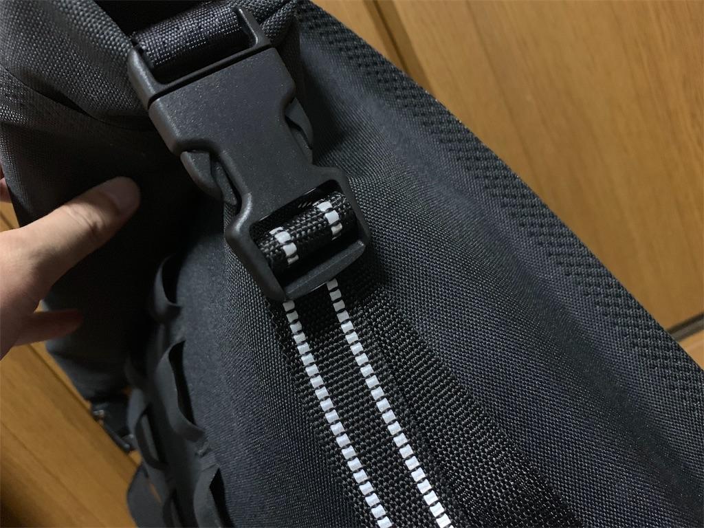 f:id:thebackpack:20190520215433j:image