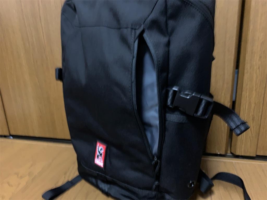 f:id:thebackpack:20190521212046j:image