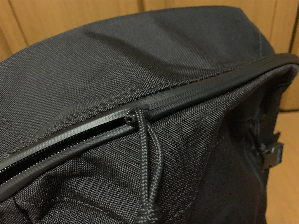 f:id:thebackpack:20190521212255j:image