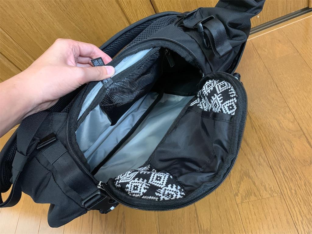 f:id:thebackpack:20190525161524j:image