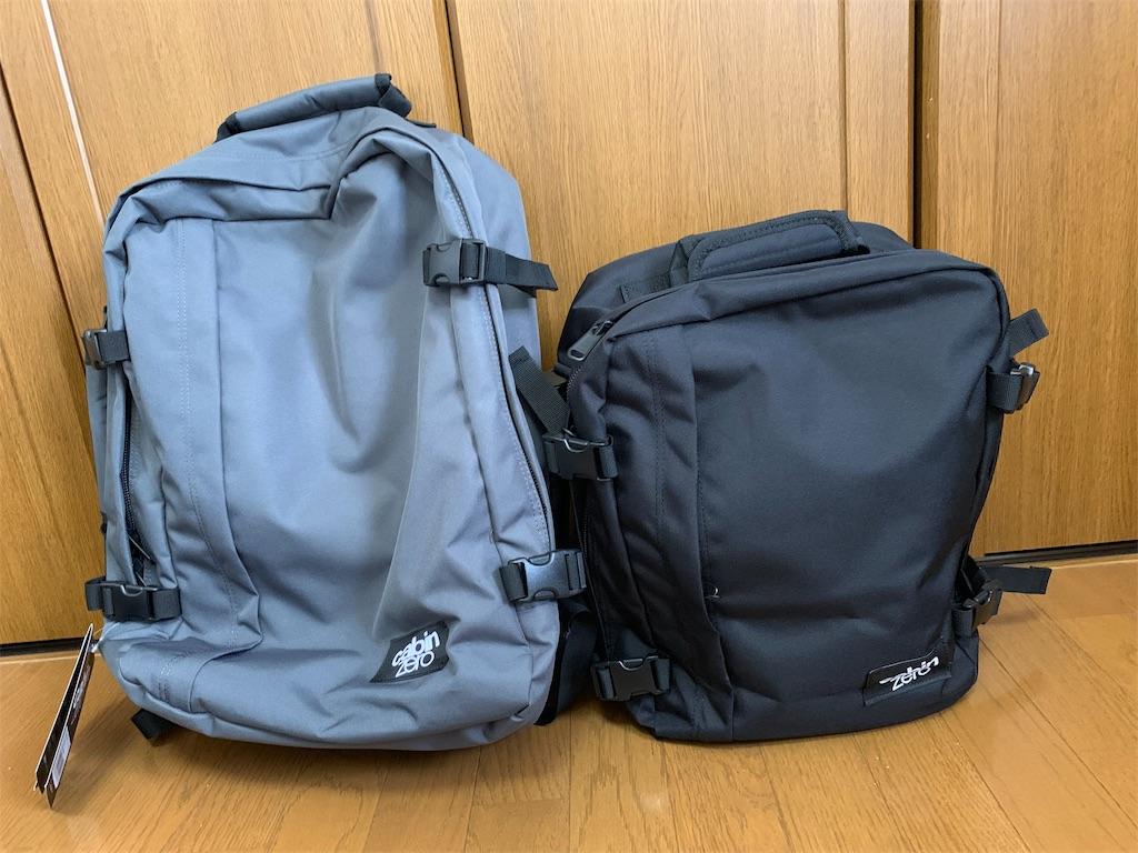 f:id:thebackpack:20190525165442j:image