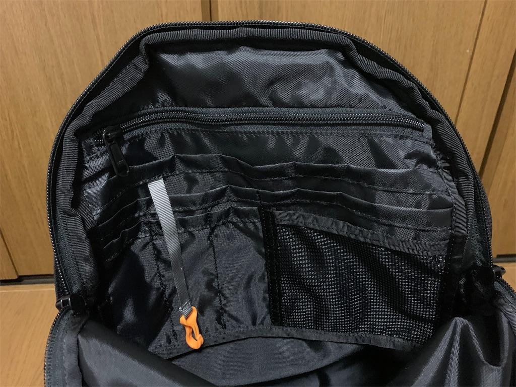 f:id:thebackpack:20190603054228j:image