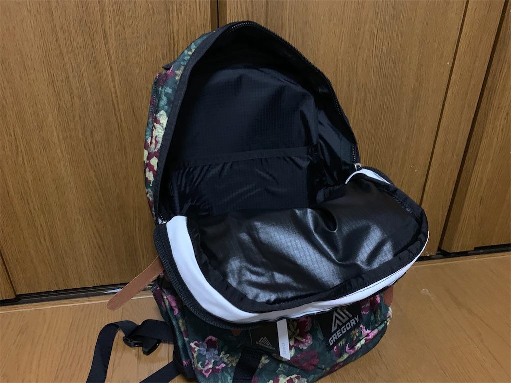 f:id:thebackpack:20190610204246j:image