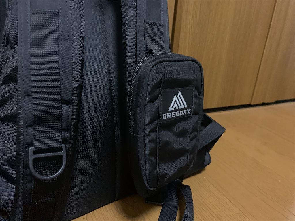 f:id:thebackpack:20190610204622j:image