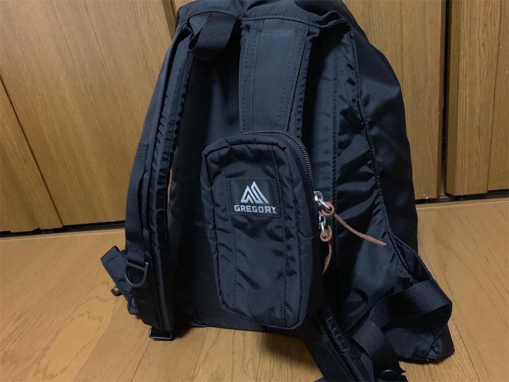 f:id:thebackpack:20190610204715j:image