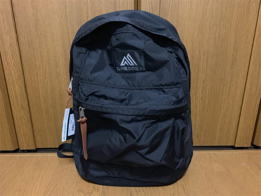 f:id:thebackpack:20190610211442j:image