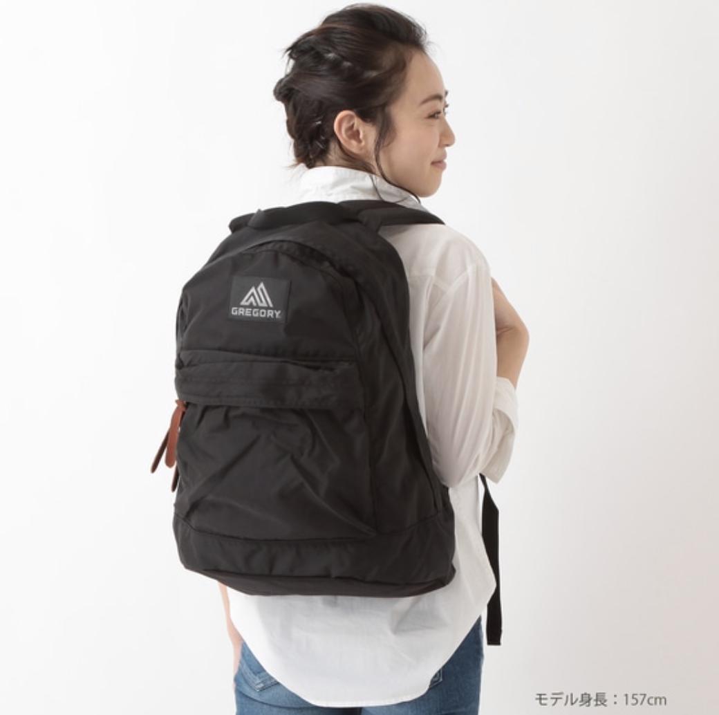 f:id:thebackpack:20190620221151p:plain