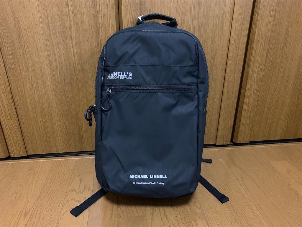 f:id:thebackpack:20190622185022j:image