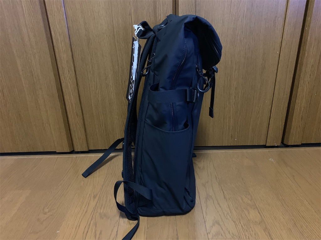 f:id:thebackpack:20190623101440j:image