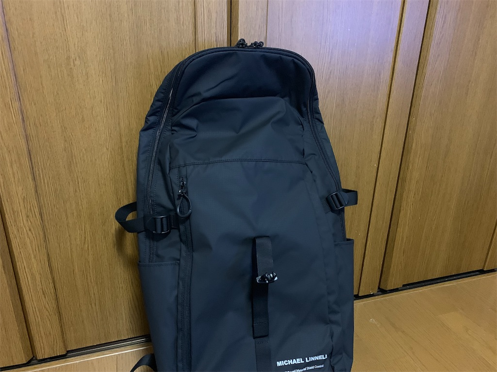 f:id:thebackpack:20190623101507j:image