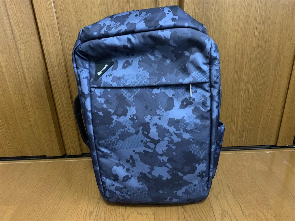 f:id:thebackpack:20190724192723j:image