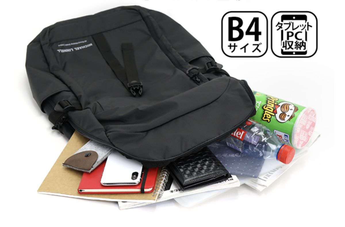 f:id:thebackpack:20190731203222p:plain