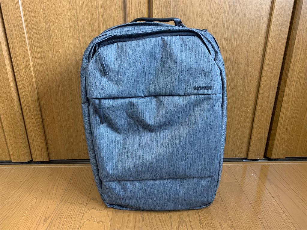 f:id:thebackpack:20190803092525j:image