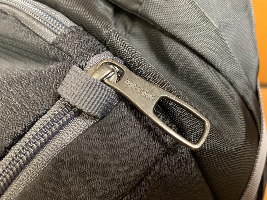 f:id:thebackpack:20190803094537j:image