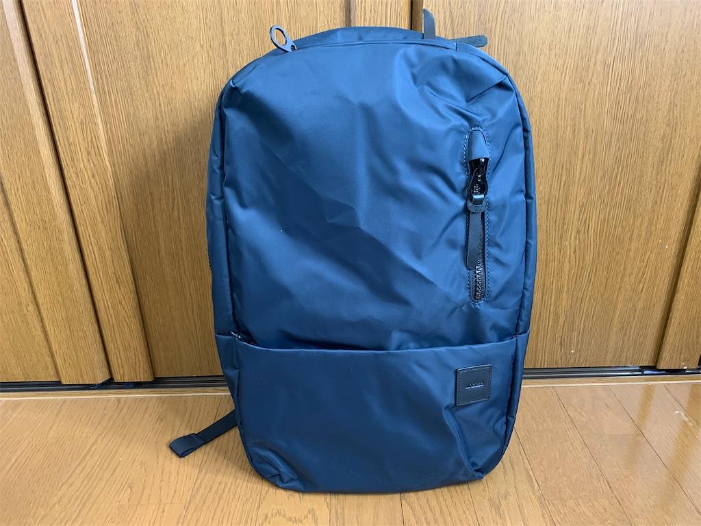 f:id:thebackpack:20190803100631j:image