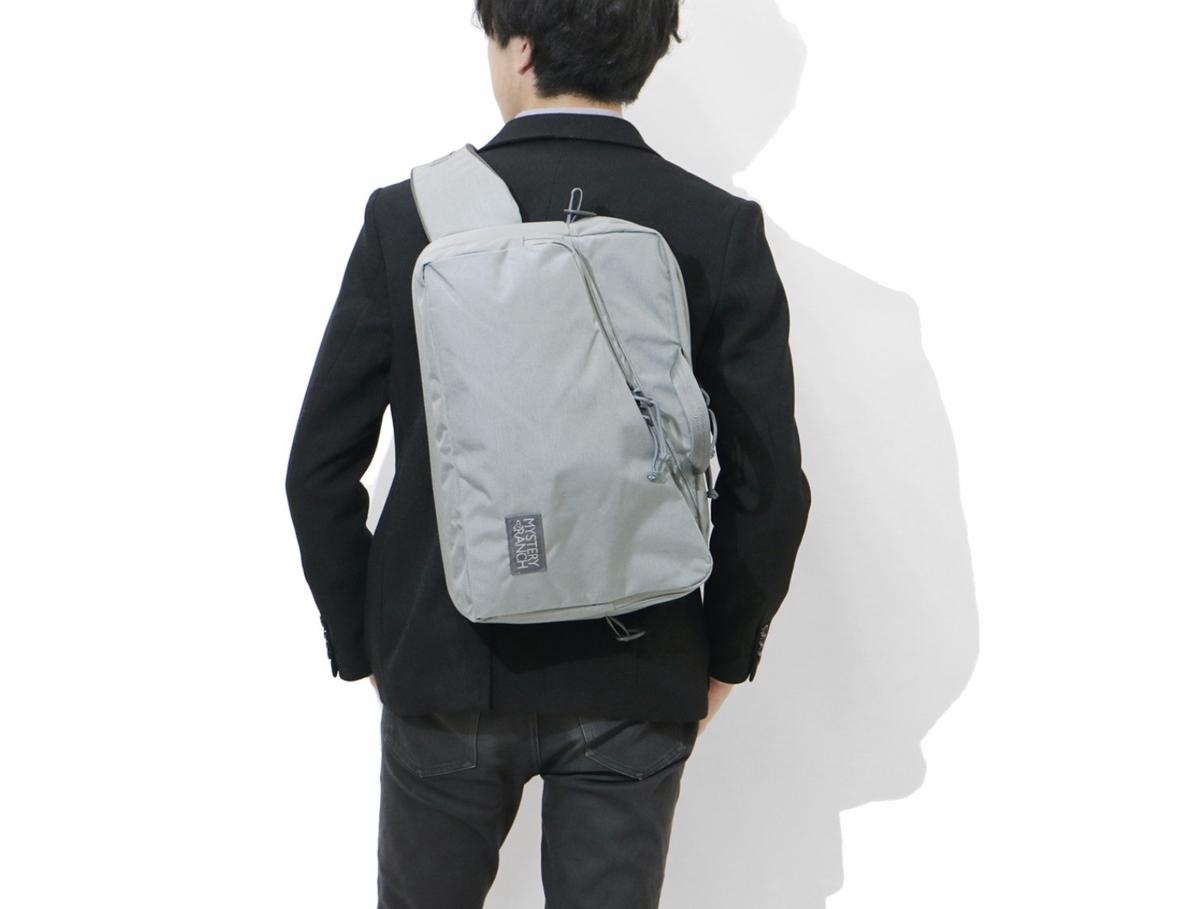 f:id:thebackpack:20190809190225p:plain