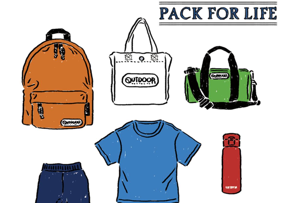 f:id:thebackpack:20190821192910p:plain