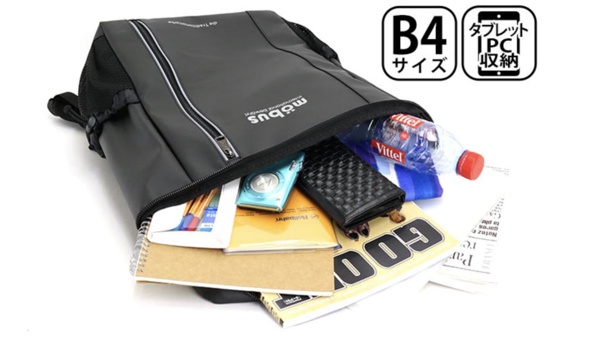 f:id:thebackpack:20190822183639p:plain