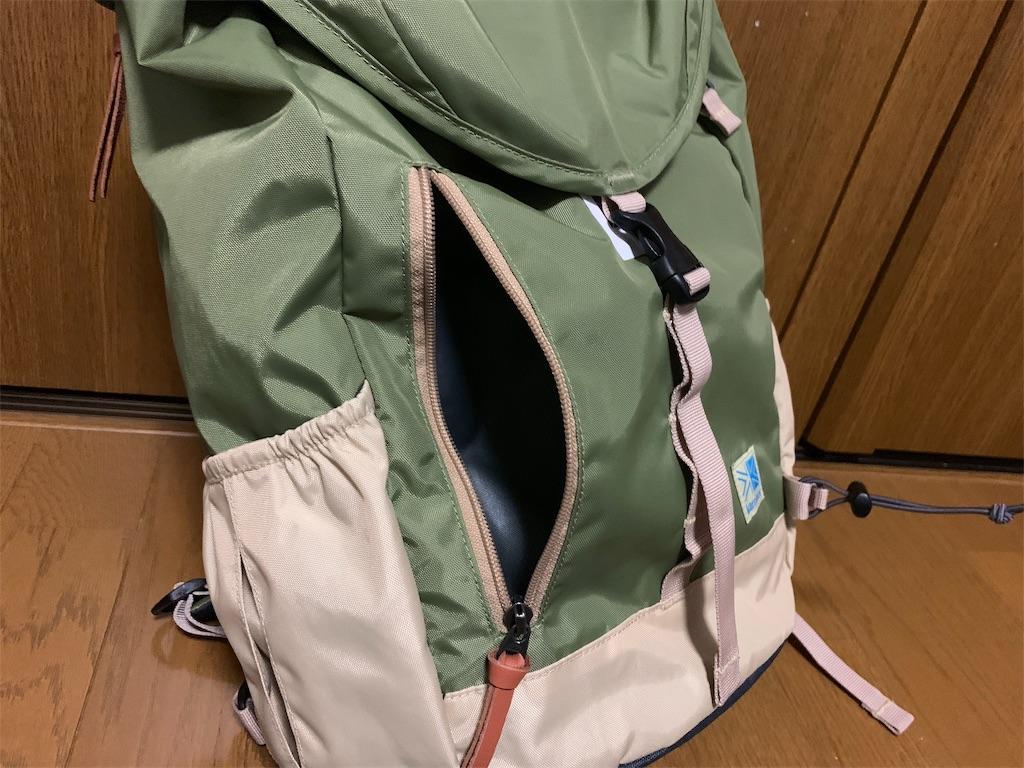 f:id:thebackpack:20190822191935j:image