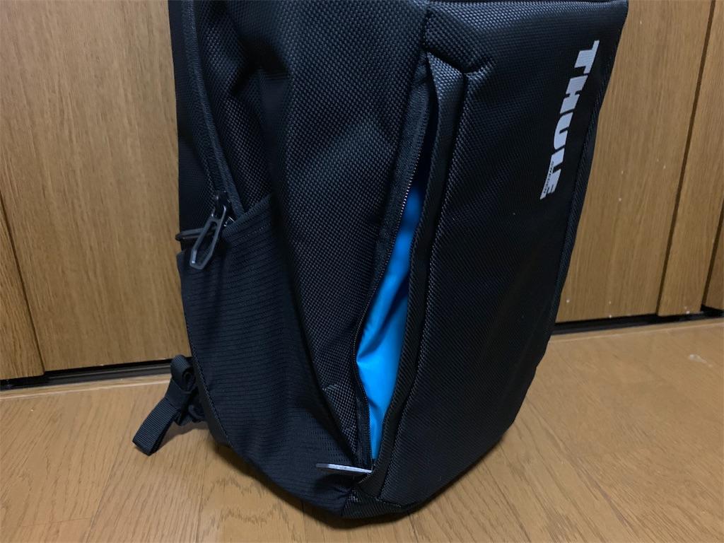 f:id:thebackpack:20190822200041j:image