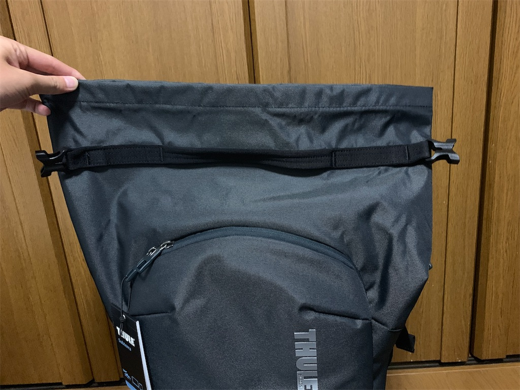 f:id:thebackpack:20190822201730j:image
