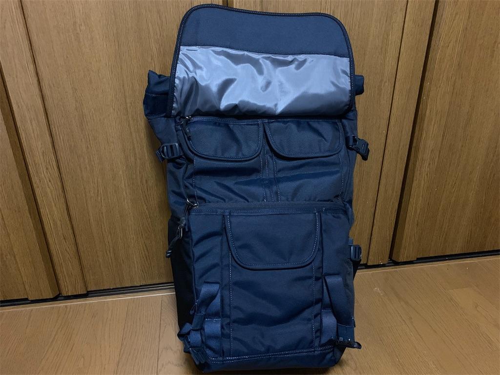 f:id:thebackpack:20190823201116j:image