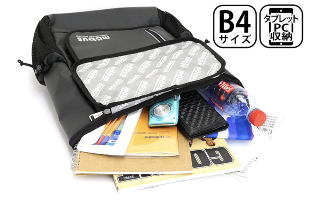 f:id:thebackpack:20190830205315p:plain