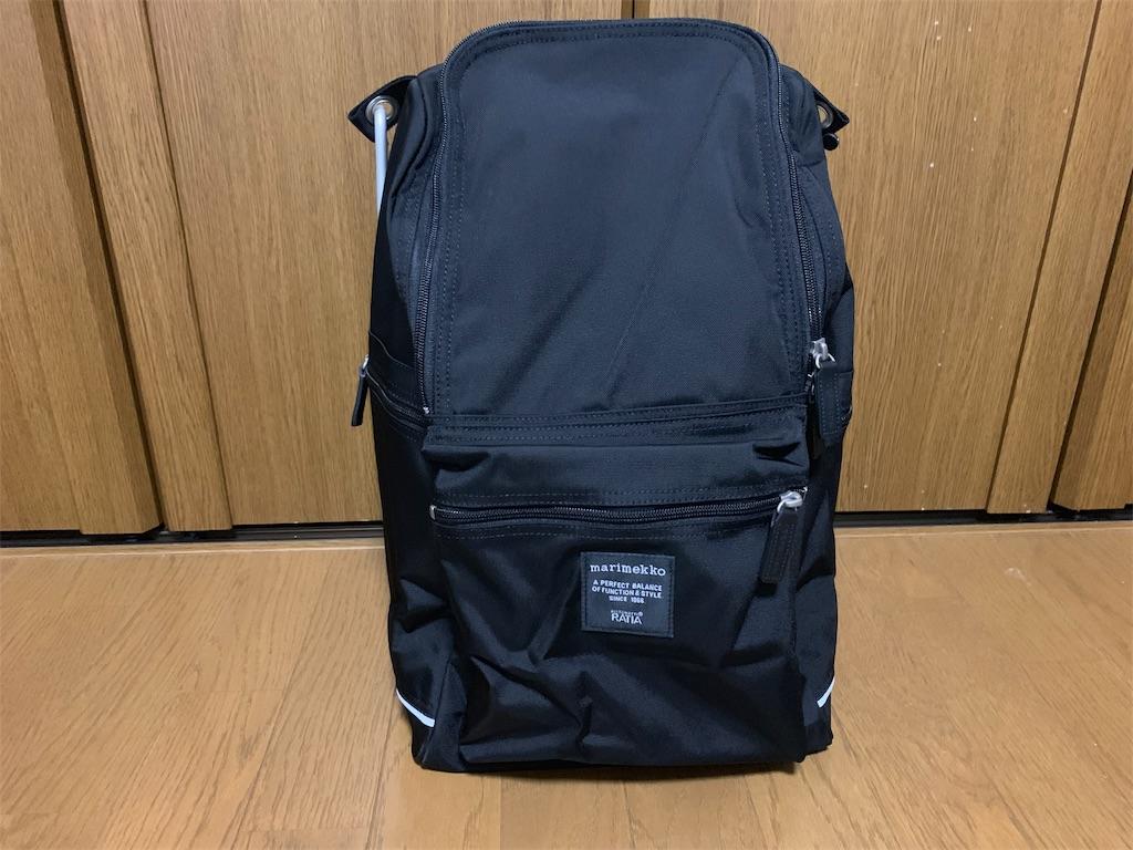 f:id:thebackpack:20190830215438j:image