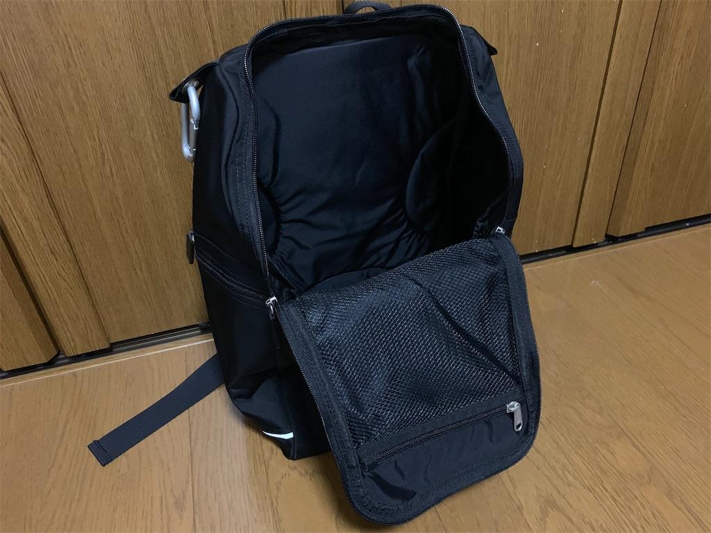f:id:thebackpack:20190830215446j:image