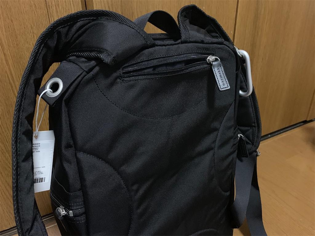 f:id:thebackpack:20190830215507j:image