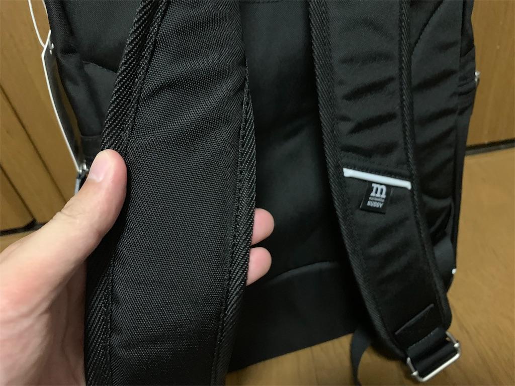 f:id:thebackpack:20190830215531j:image