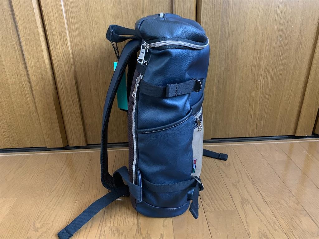 f:id:thebackpack:20190831082415j:image