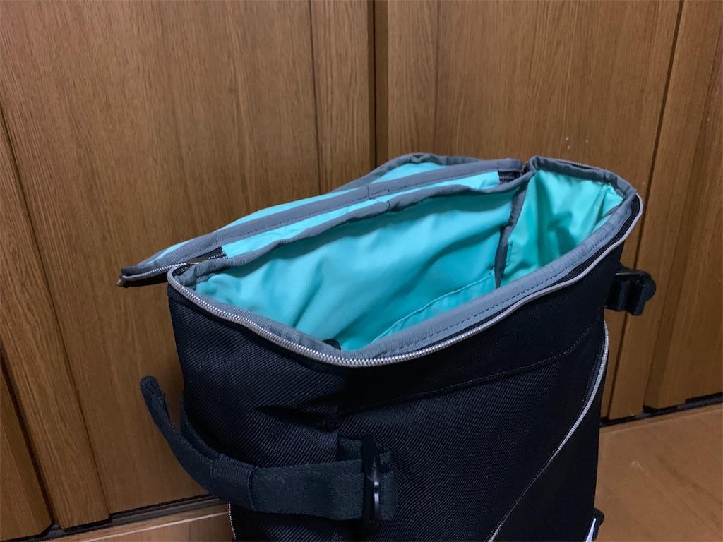 f:id:thebackpack:20190831082758j:image