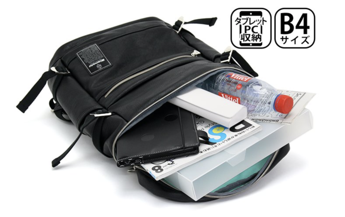f:id:thebackpack:20190904193859p:plain