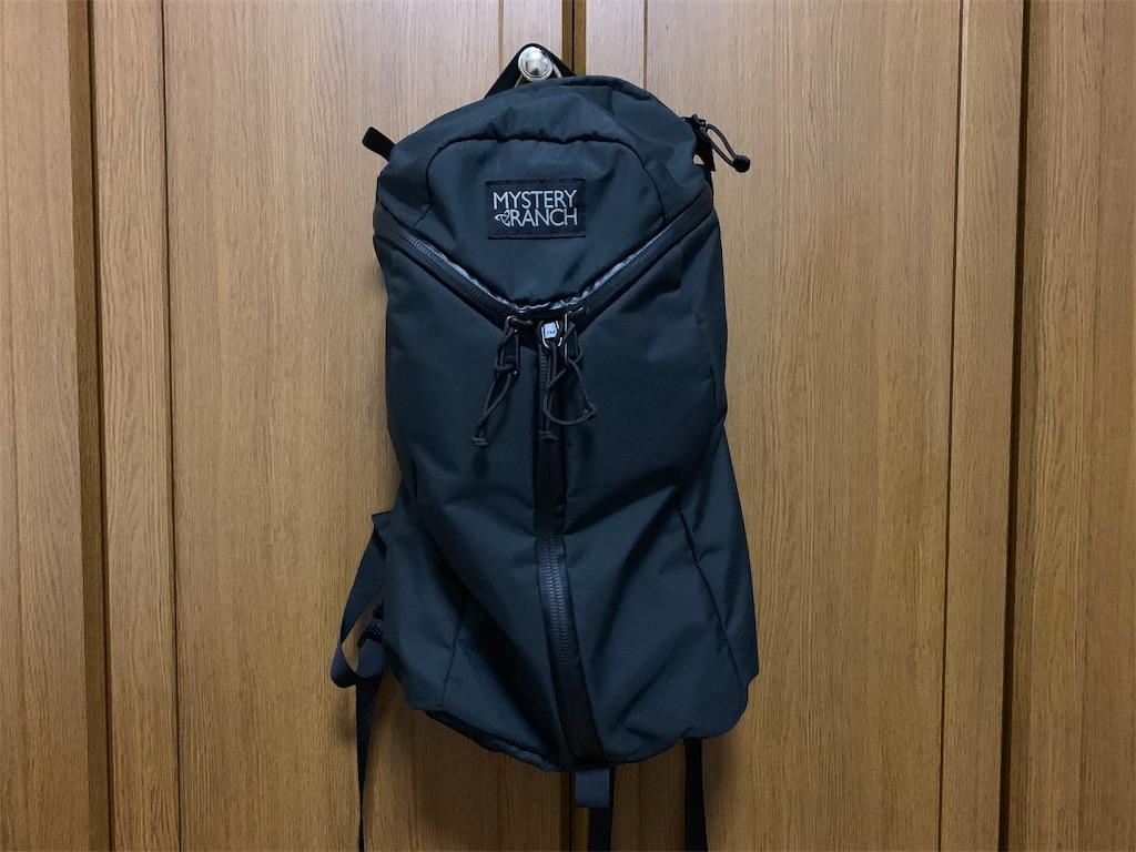 f:id:thebackpack:20190911202805j:image