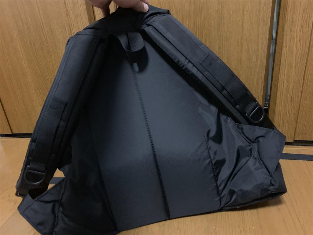 f:id:thebackpack:20190911204559j:image