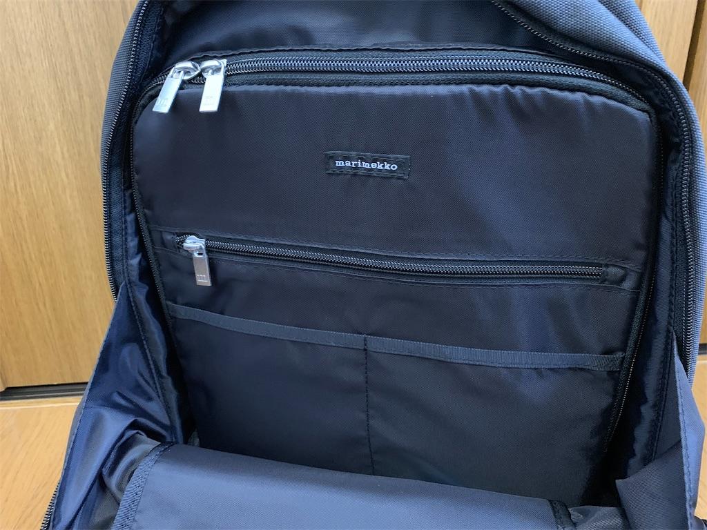 f:id:thebackpack:20190911205045j:image