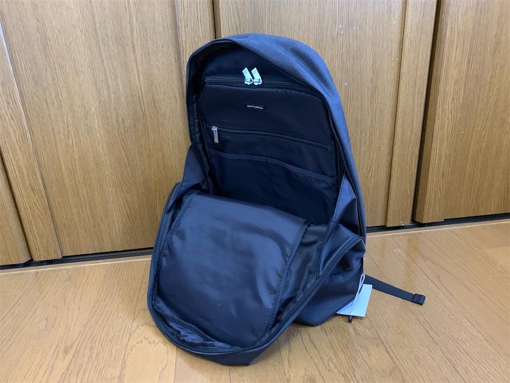 f:id:thebackpack:20190911205053j:image