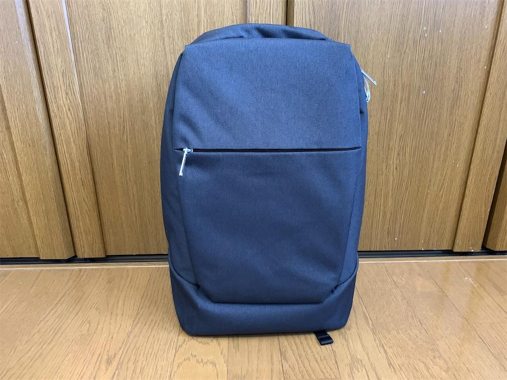 f:id:thebackpack:20190911205108j:image