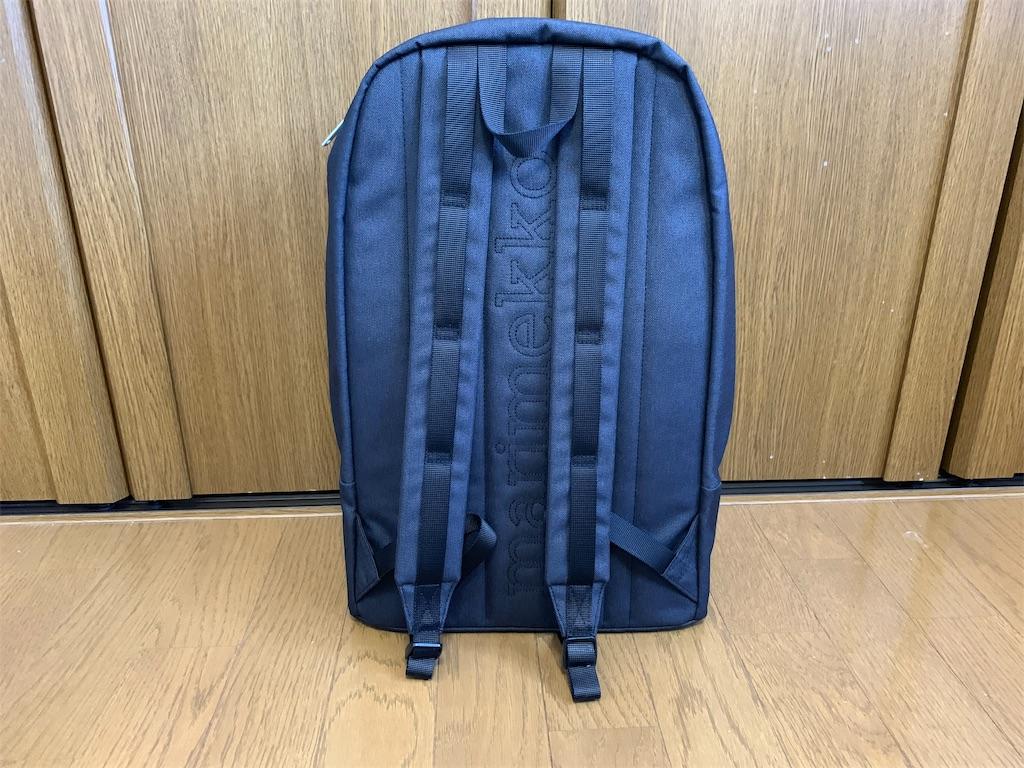 f:id:thebackpack:20190911205111j:image