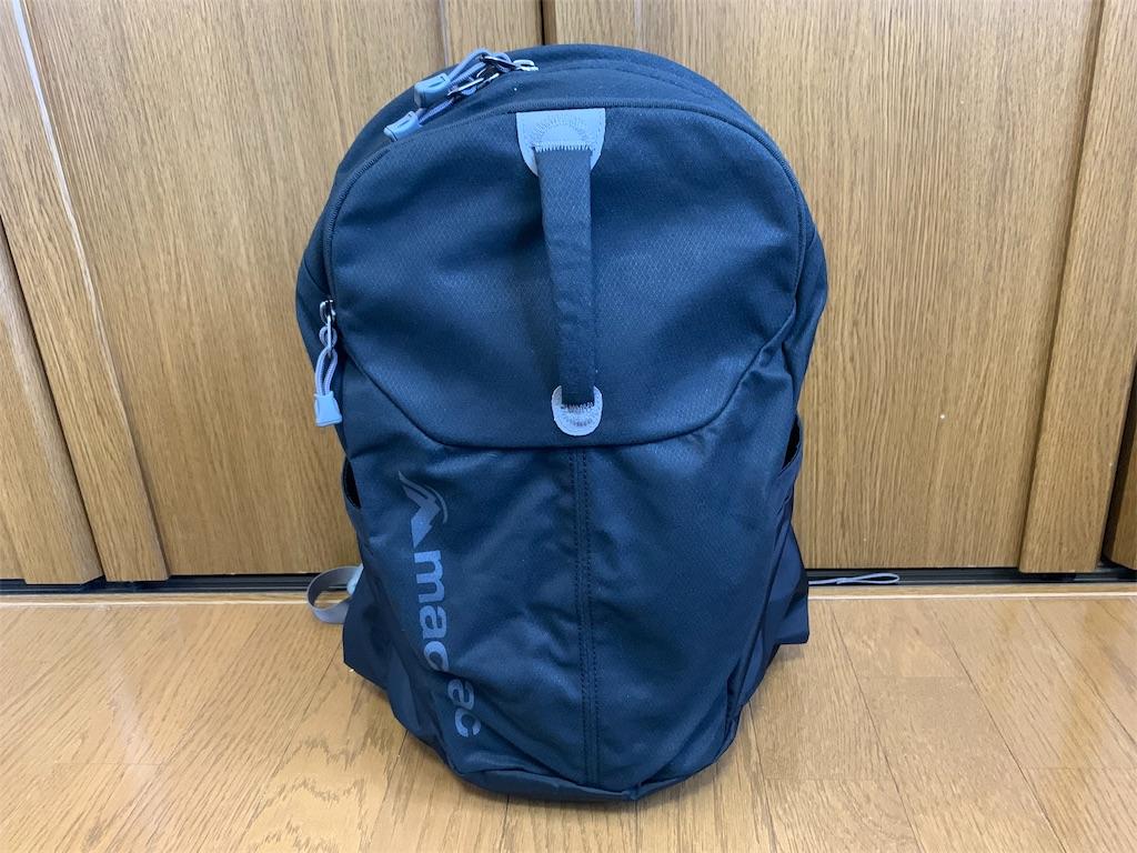 f:id:thebackpack:20190914133840j:image