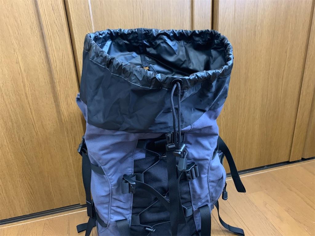 f:id:thebackpack:20190914144100j:image