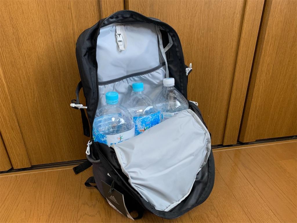 f:id:thebackpack:20190914144935j:image