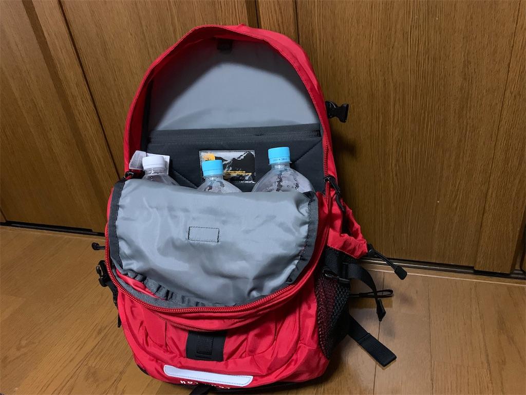 f:id:thebackpack:20190918222306j:image