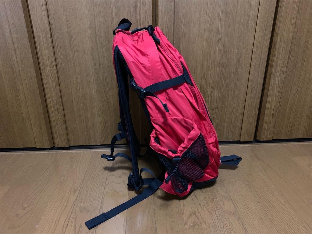 f:id:thebackpack:20190918222337j:image