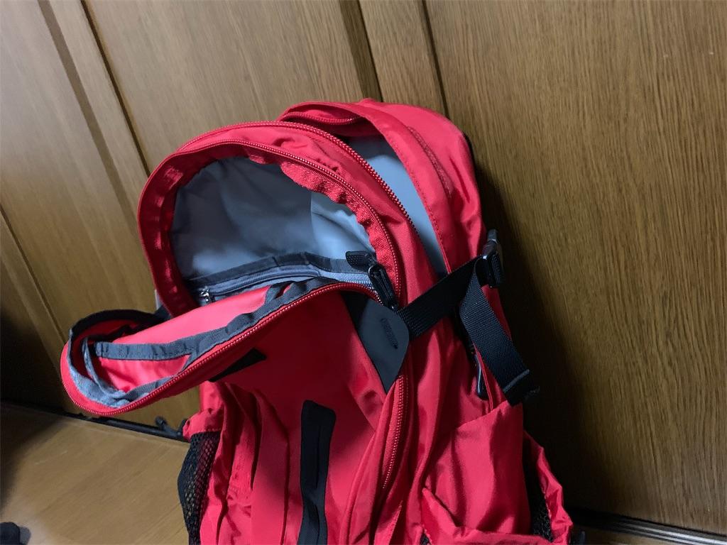 f:id:thebackpack:20190918222449j:image